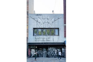 141 Chrystie Street Commercial Building For Lease